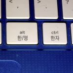 222/365 Autentikus 1. koreai